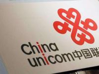 中国联通发布《5G服务化网络白皮书》(附白皮书全文)