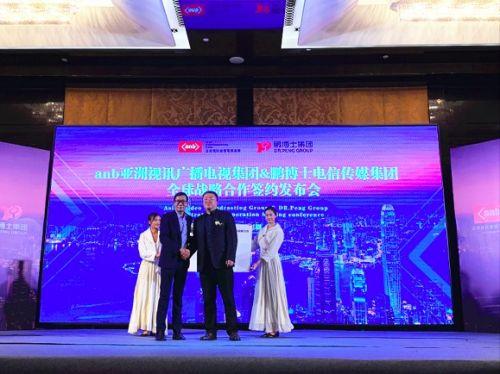 鹏博士与ANB签署战略合作,携手布局全球华人市场