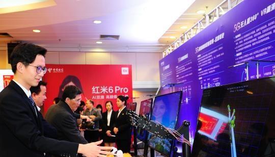 中国电信联手华为 建设福建省首个5G实验网