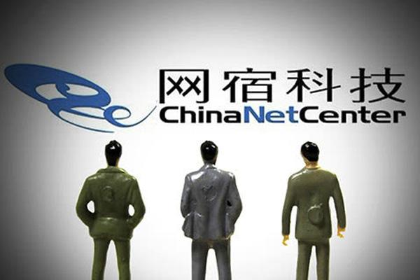 释放边缘能力 网宿科技2018领跑新赛程