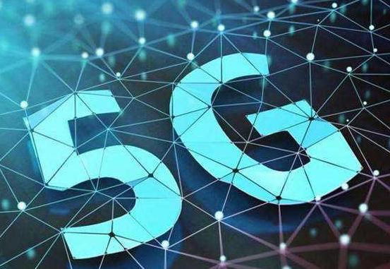 2019年5G进入预商用阶段,25家相关公司年报净利或均超1亿元