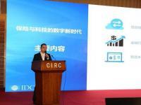 IDC发布金融行业云计算白皮书,平安云成标杆