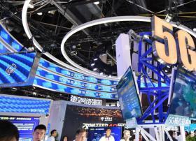 2019中国国际信息通信展迎新档期,或成5G商用前最大技术演练场和应用体验馆