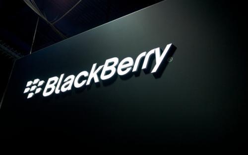 黑莓向车联网自动驾驶转型 车联网业务销收增23%
