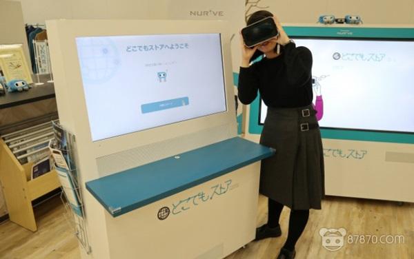 日本VR内容公司Nurve与iRidge达成合作,将提供<font color=