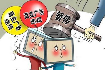 青海局加大广播电视广告管理力度,将施行定期检测工作
