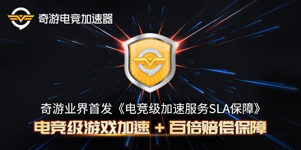 Uplay无法登录解决方法-奇游<font color=