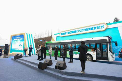 """公交车+智能网联的新进展:全国首条开放道路智慧公交示范线试运行""""起航"""""""