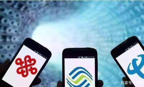 虚拟运营商165号段品牌发布会将于1月6日召开