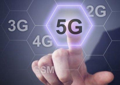 河南移动携手500余家全产业链合作伙伴共建5G产业生态圈