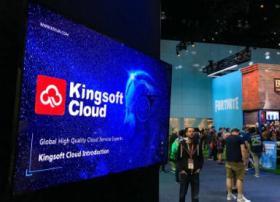 金山云的区块链<font color=red>Project-X</font>吸引了人们对E3的关注