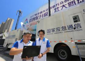 """上海电信正式启动了""""企业上云计划"""",为企业提供云主机、云存储、CDN等全线云产品"""