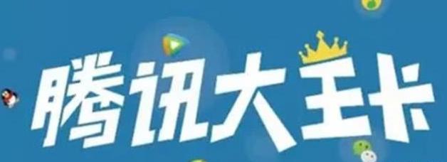 中国移动与今日头条达成战略合作!网友:联通电信要小心了