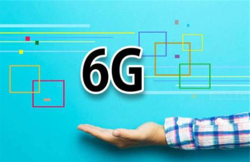 西方还在纠结5G中国6G已在路上 港媒:速度是5G的10倍