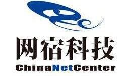 网宿科技确认出席2019亚太CDN峰会 共同探究CDN技术及产业方向