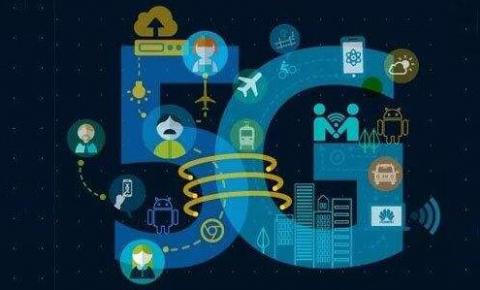 5G技术能否推动国际地面电视传输市场的革命?