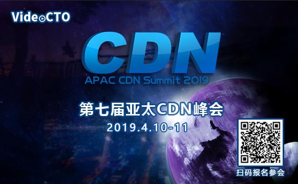 创维利用CDN技术来分发8K内容,未来也会利用<font color=