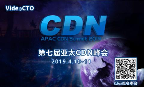 """国信证券:CDN行业目前仍处于充分竞争之中,建议""""增持""""网宿科技"""