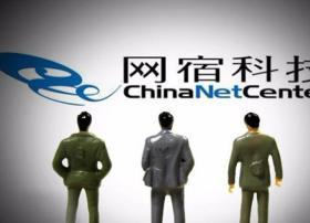 """网宿科技出售子公司是""""项庄舞剑 意在沛公""""!"""