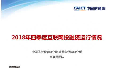 通信院:中国依然处于全球<font color=