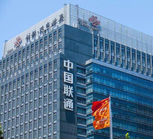 中国联通公布已确定中兴通讯为总部行业网关扩容工程供应商