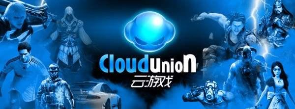 云游戏——亚马逊的下一场表演!