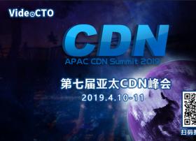 阿里云全站加速DCDN全面支持WebSocket协议