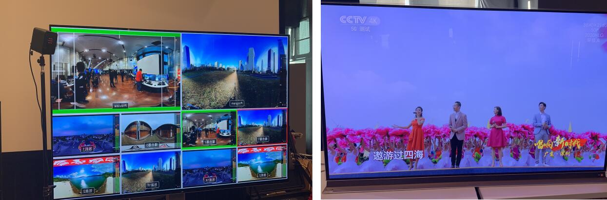 中国联通5G+<font color=