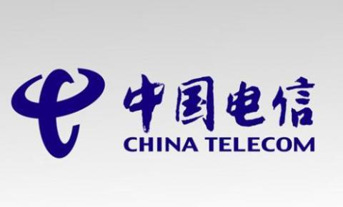 中国电信<font color=