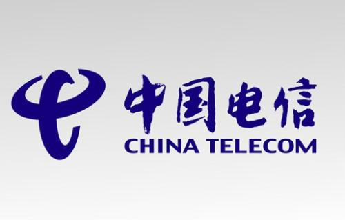 中国电信eSIM试点城市范围扩大:新增武汉/深圳