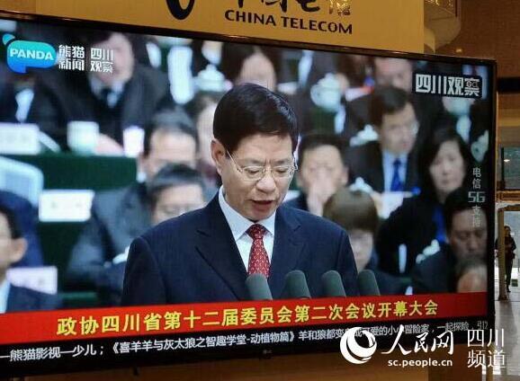 全国首次!四川省两会开启5G融媒体直播