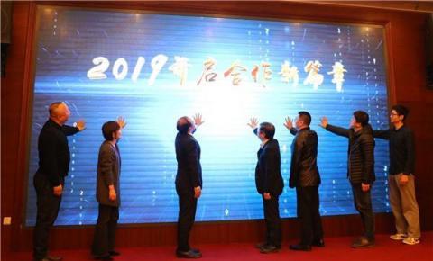 山东联通IDC迎利好:青岛有望成为第四个国际出口局