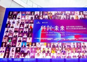 """浙商创变新40年40人,又拍云刘亮为荣获""""2018接力浙商年度创变新势力"""""""