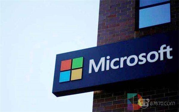 微软在中国建立VR与AI创新基地