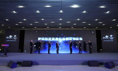 中国联通重磅推出转售业务新政 助力合作虚商开启移动转售业务新征程