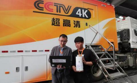 中国电信实现5G网络4K高清直播和视频内容回传