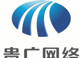2018年贵州广电网络实现营收32.06亿元 净利润3.20亿元
