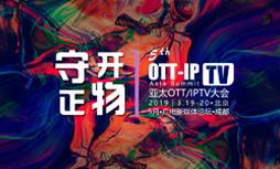 百家行业Top40代表共聚北京,守正开物——共话大屏产业未来机遇(二)