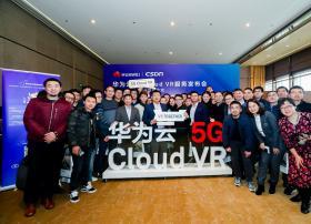 "5G将至运营商力捧云VR 华为一举措让VR""野马脱缰"""