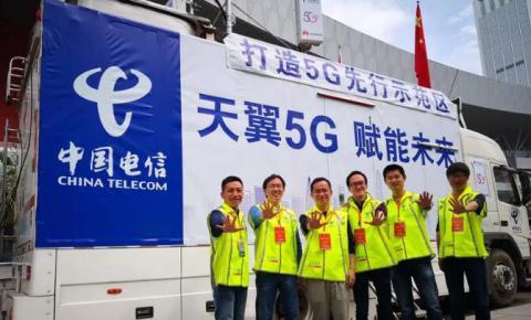 中国电信5G网络助力<font color=