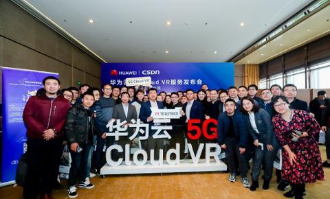 5G将至运营商力捧云VR <font color=