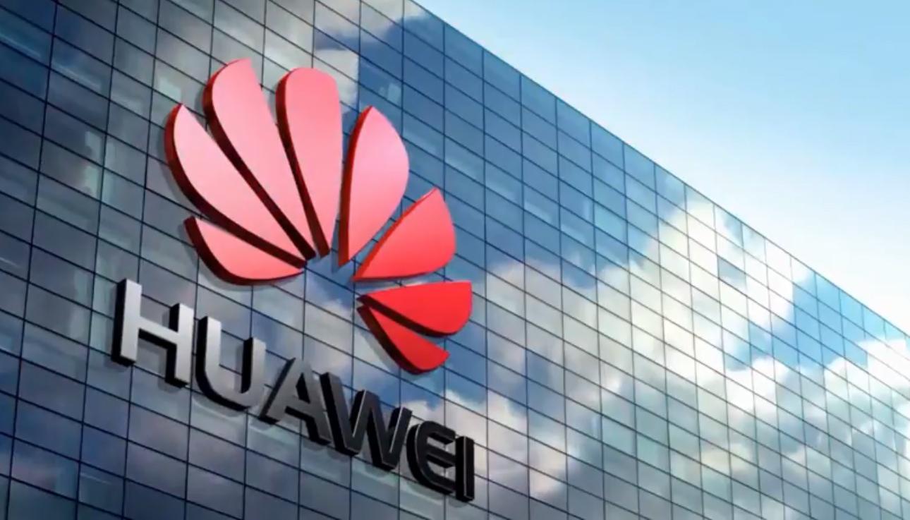 华为拓展东南亚市场 启动泰国5G项目
