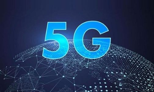 提速!中国5G临时牌照有望3个月后发放