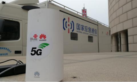 山东联通携手华为实现全国首次省级两会5G+VR直播