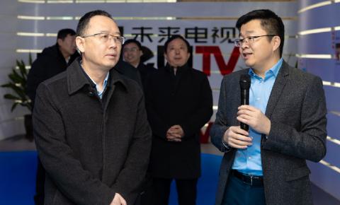 天津市副市长金湘军带队到未来电视调研指导工作