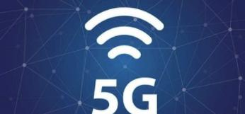 黑龙江联通布局5G网络建设