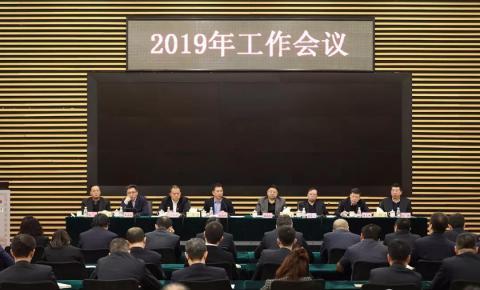 """龙江网络:2019年要坚决打好""""五大攻坚战""""!"""