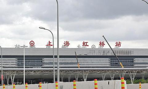 华为联手上海虹桥 搭建国内首个<font color=