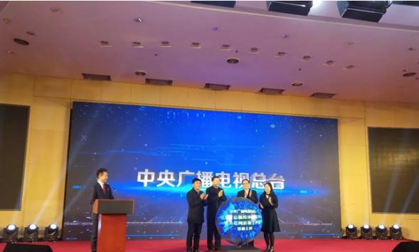 央视总台融媒体智慧平台上线,年内将整合千家县级融媒体平台