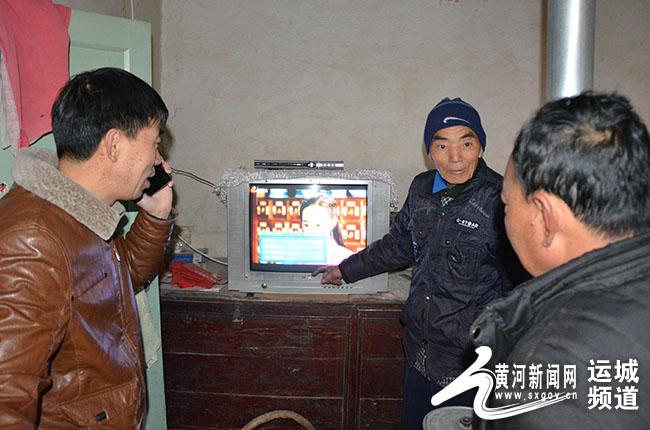 芮城县200余户家庭圆了有线电视梦
